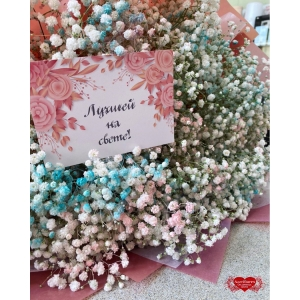 Купить букет «Искра радости» с доставкой в Комсомольске-на-Амуре