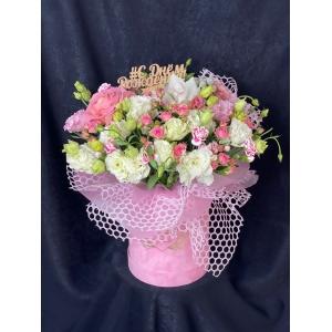Купить коробку цветов «Плюшевое настроение» с доставкой в Комсомольске-на-Амуре