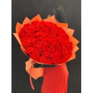 Купить охапку цветов «Взрыв эмоций» с доставкой в Комсомольске-на-Амуре