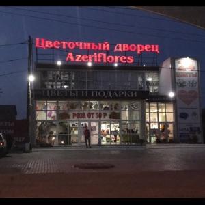 Магазин цветов на ул. Выборгской, 78
